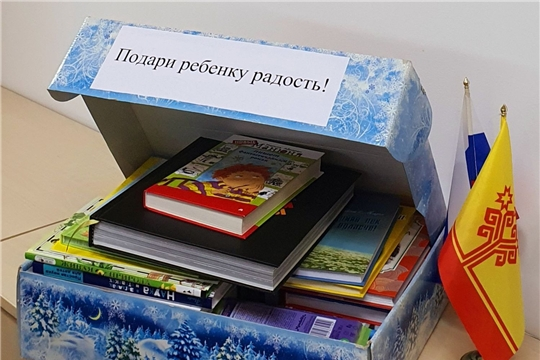 Всероссийская инициатива #ЩедрыйВторник - в Национальной библиотеке Чувашии