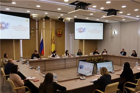 Состоялся семинар по вопросам организации делопроизводства в органах власти Чувашской Республики