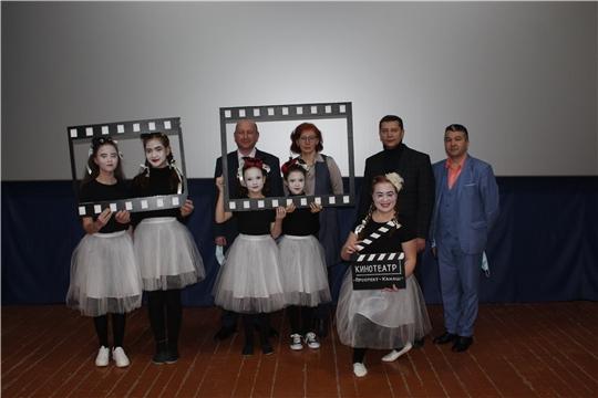 В городе Канаш состоялось открытие малого кинозала «Проспект»