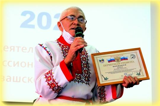 Чувашские литераторы собрались на общее Годовое собрание Союза профессиональных писателей Чувашской Республики