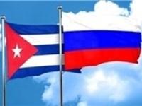 Общество дружбы с Кубой