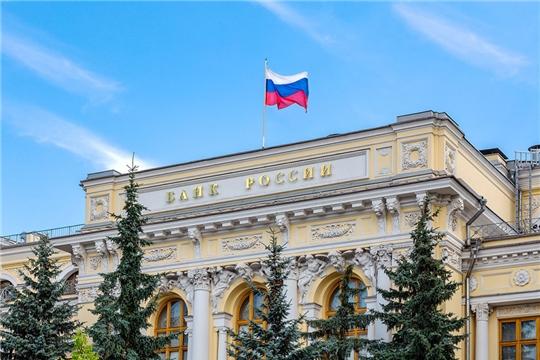 Банк России принял решение снизить ключевую ставку до 6,00% годовых