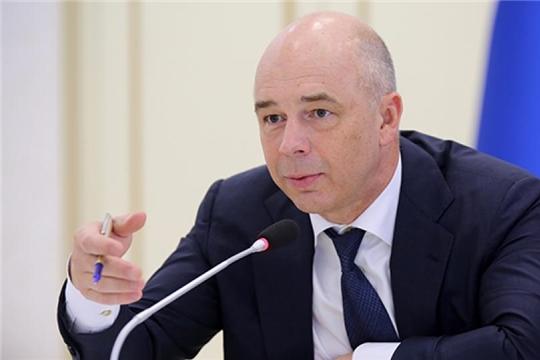 Комментарий А.Г. Силуанова о новой инициативе по налогообложению процентов по вкладам