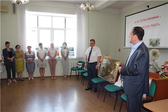 В Минфине Чувашии состоялось чествование Н.В. Смирнова