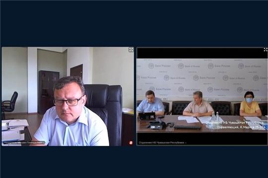 Состоялось заседание рабочей группы по развитию финансового рынка в Чувашской Республике