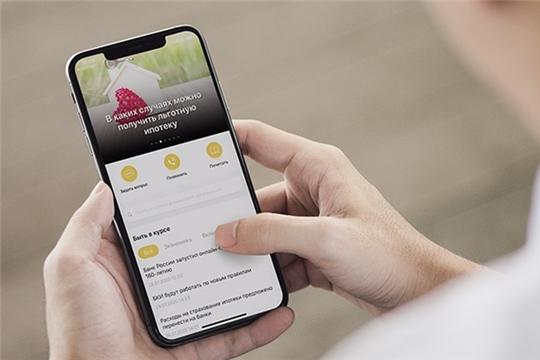 Банк России выпустил мобильное приложение «ЦБ онлайн»