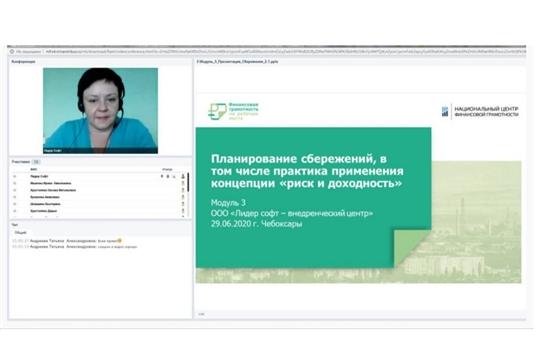 Елена Холопцева в числе лучших консультантов-методистов по повышению финансовой грамотности