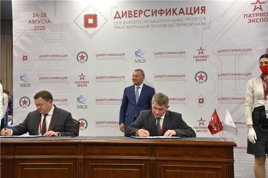 Чувашия и Промсвязьбанк подписали соглашение о мерах по развитию региона на форуме «Армия-2020»