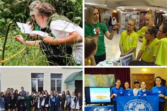 Объявлен конкурсный отбор проектов, направленных на формирование экологической культуры