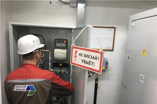 На концессионных объектах ТКО Чувашии в 2019 году сэкономили более 85 000 кВт электрической энергии