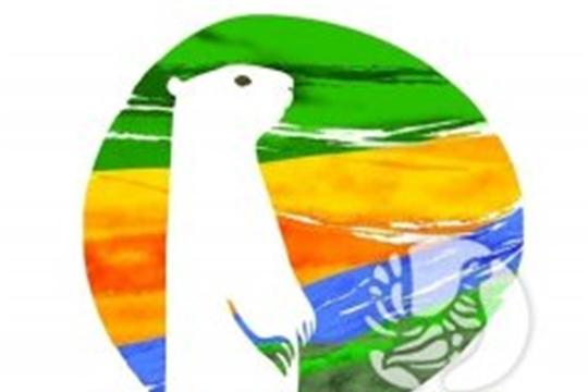 Заповедник «Присурский» приглашает на методическую ярмарку «ООПТ»