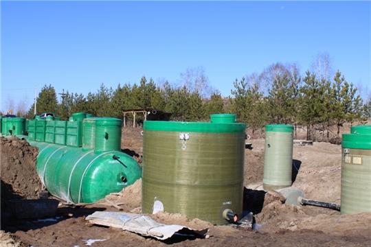 Минстрой России согласовал программу Чувашской Республики по строительству и реконструкции очистных сооружений
