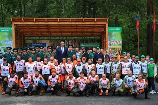 Команда Чувашской Республики одержала победу в VI Чемпионате Брянской области среди вальщиков леса «Лесоруб-2020»