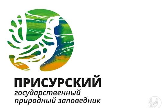 Минприроды Чувашии приглашает принять участие в творческом конкурсе, посвященном 25-летию заповедника «Присурский»