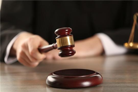 Назначена судебная экспертиза в отношении АО «Управление отходами»