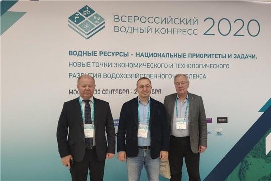 Руководитель Минприроды Чувашии Александр Воробьев принял участие в IV Всероссийском водном конгрессе