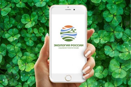 Сайт «Экология России» – нацпроектэкология РФ» теперь СМИ