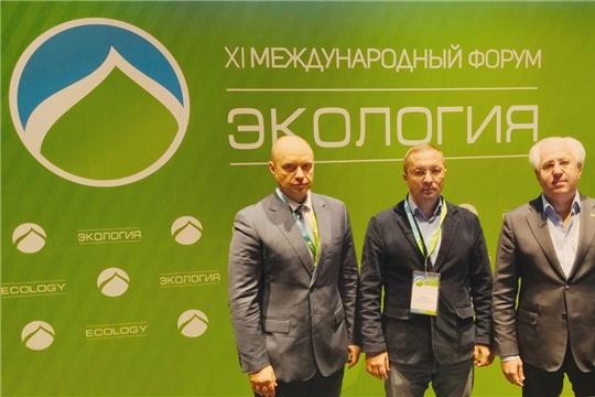 Руководитель Минприроды Чувашии Александр Воробьев принял участие в ХI Международном форуме «Экология»