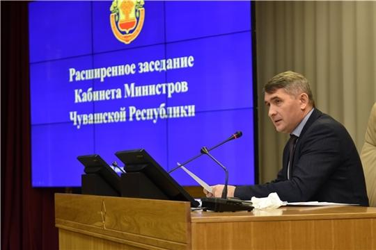 На заседании  Кабинета Министров Чувашии рассмотрели проект Стратегии социально-экономического развития республики до 2035 года