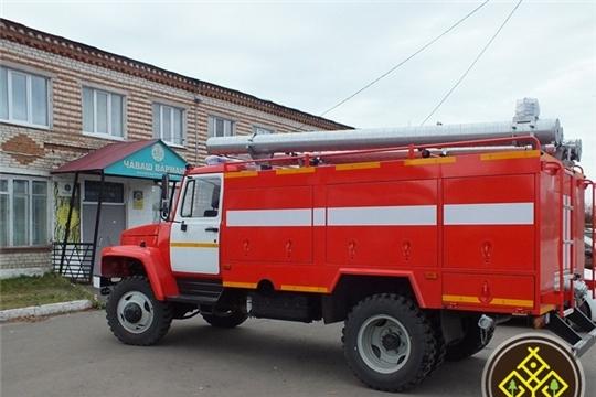 Национальным парком «Чӑваш вӑрманӗ» приобретена пожарная автоцистерна