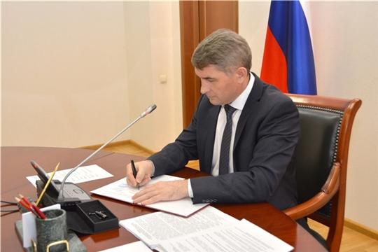 Соглашение с ПАО «Т Плюс» открывает новые возможности для модернизации теплового хозяйства Чебоксар и Новочебоксарска