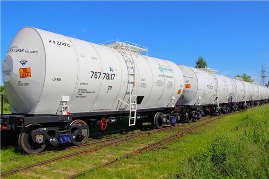 ПАО «Химпром» приобрело инновационные железнодорожные цистерны