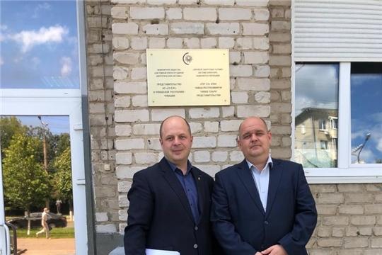 Обсужден вопрос организации оперативно-технологического управления ВЛ 110 кВ Тракторная