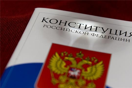 И.о. министра промышленности и энергетики Сергей Лекарев принял участие в голосовании по поправкам в Конституцию России