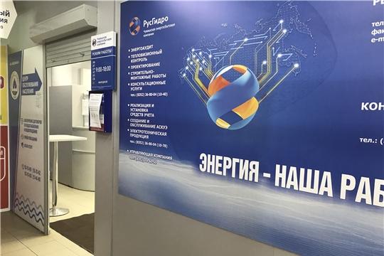 Открылся клиентский офис Чебоксарского МРО, расположенный на Эгерском бульваре