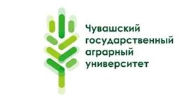 Чувашский государственный аграрный университет