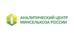 ФГБУ «АЦ Минсельхоза России»