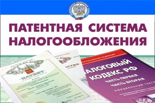Законопроект, уточняющий перечень услуг в рамках патентной системы налогообложения, принят во II чтении