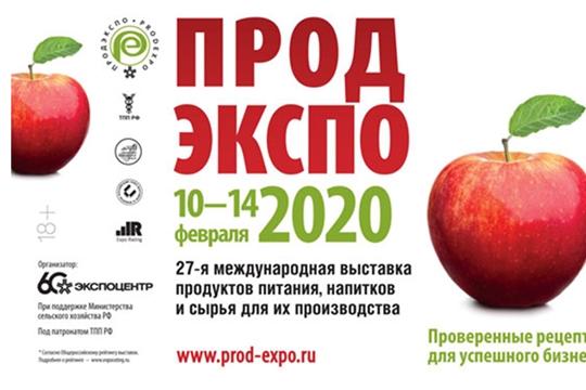 Чувашские аграрии готовятся представить свою продукцию на «Продэкспо-2020»