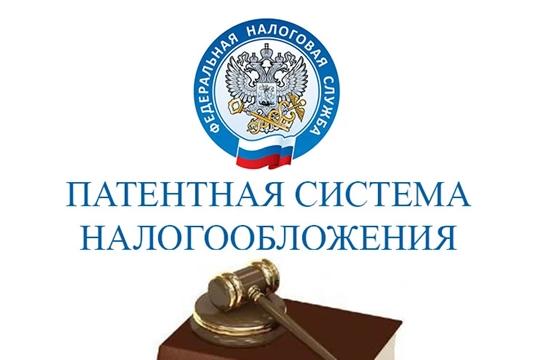 Владимир Путин подписал закон о патентной системе налогообложения в животноводстве и растениеводстве