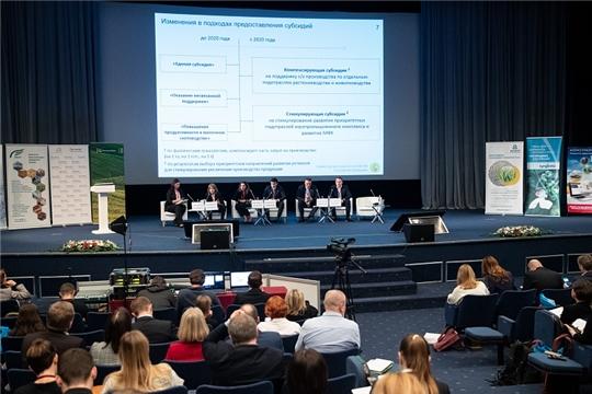 В 2020 году на развитие отечественного АПК предусмотрено направить 319,5 млрд рублей