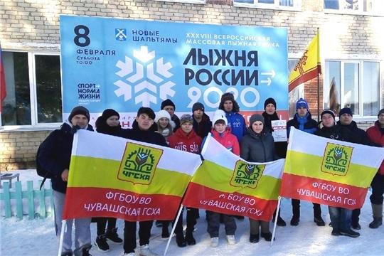 Спортсмены Чувашской ГСХА – победители «Лыжни России - 2020»