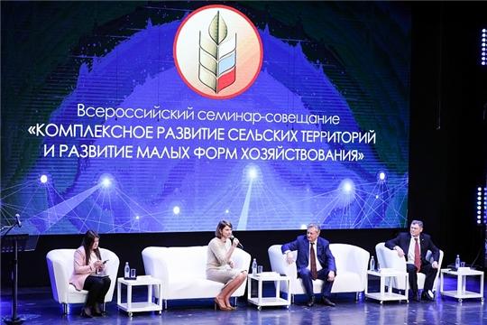 35 млн. рублей направлено на улучшение жилищных условий селян Чувашии