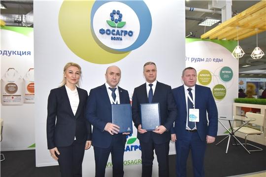 В рамках выставки «Картофель-2020» подписано Соглашение о сотрудничестве между Минсельхозом Чувашии и ООО «ФосАгро-Волга»