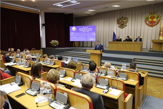 Депутаты Госсовета Чувашии поддержали закон о поправке к Конституции
