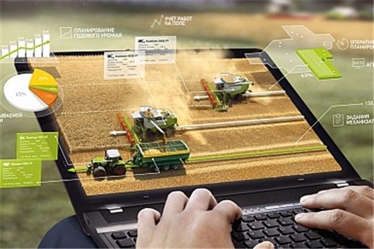 Российские аграрии к 2024 году 75% господдержки будут получать в цифровом виде