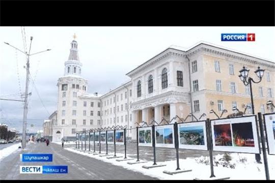 Академи вырӑнне университет