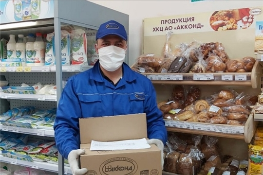 """""""АККОНД"""" доставит продукты на дом"""