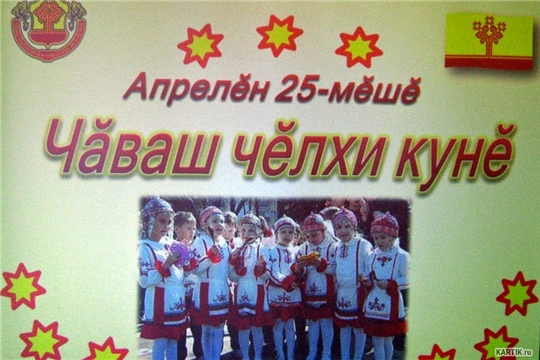 Поздравление врио Главы Чувашии Олега Николаева с Днем чувашского языка