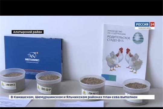 Врио Главы Чувашии Олег Николаев ознакомился с ходом модернизации комбикормового завода в Алатыре