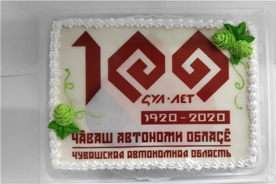 Продукция предприятий пищевой и перерабатывающей промышленности, посвященная 100-летию образования Чувашской автономной области.
