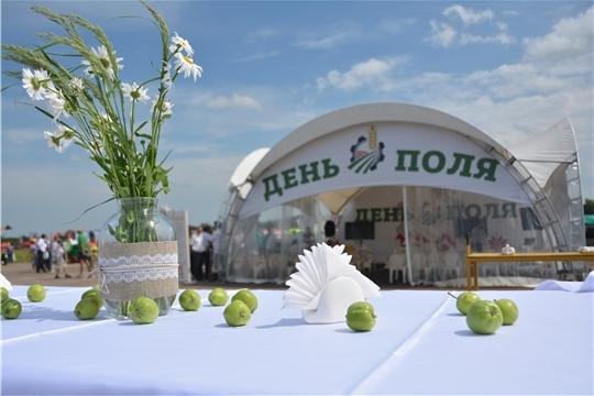 В Чувашии стартовала сельскохозяйственная выставка «День поля»