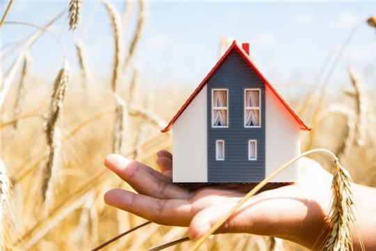 Правительством Чувашии принят ряд решений по улучшению жилищных условий селян