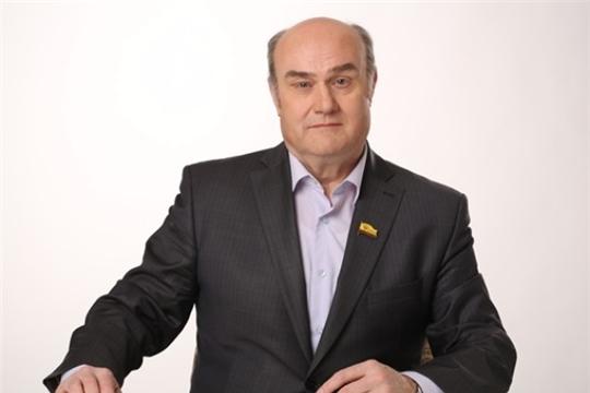 Комментарий заместителя Председателя Госсовета Чувашии Юрия Кислова к Комплексной программе социально-экономического развития республики