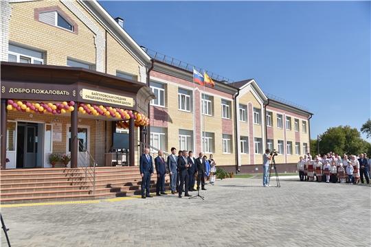 В День знаний в Чувашии открылась новая сельская школа