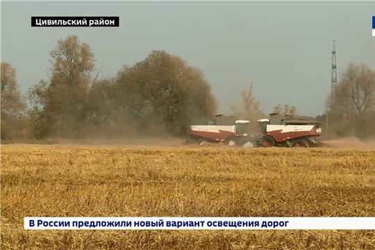 В Чувашии собрали рекордный урожай зерновых